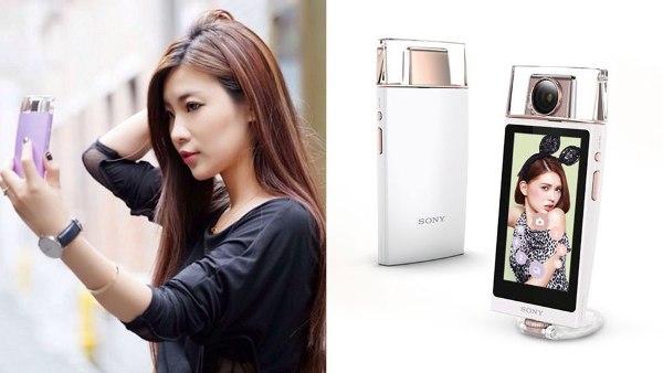 Sony Perfume Camera